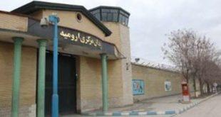 لیست اسامی ۷۲ زندانی محبوس در بند سیاسی زندان ارومیه