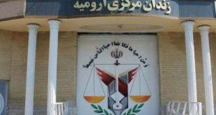 آمانج کاروانچی به بند قرنطینه زندان مرکزی ارومیه منتقل شد