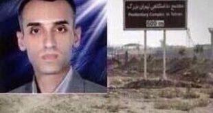 نقض حقوق بشر و رفتارهای خصمانه و غیر انسانی در زندان تهران بزرگ